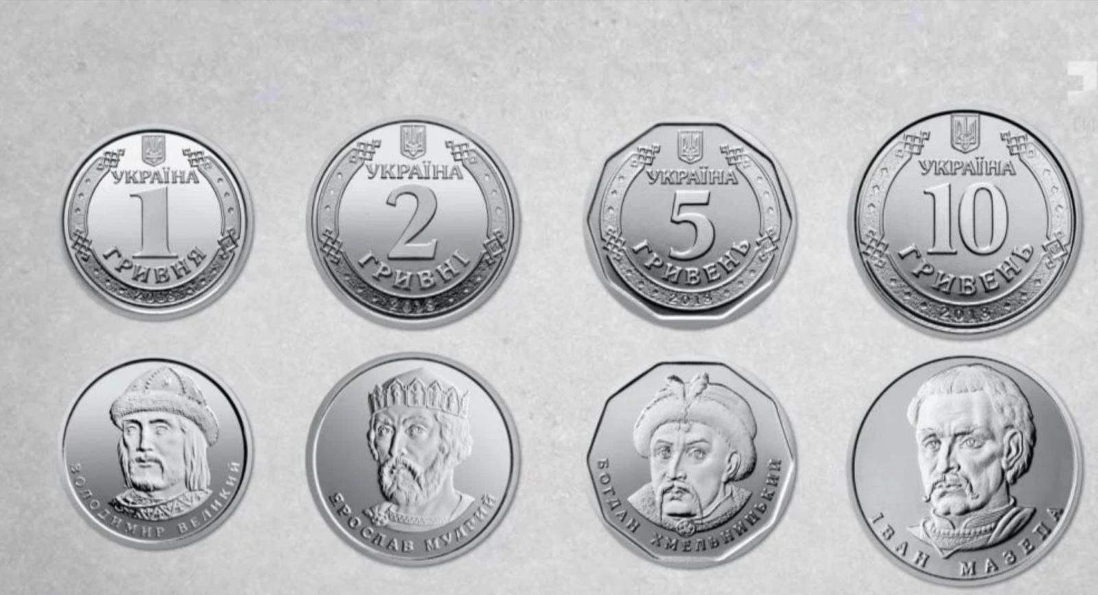 монети,