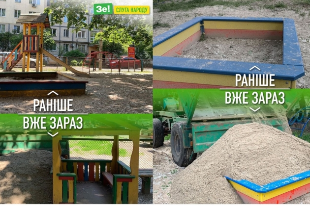 Кандидат в мери Києва засипав дитмайданчик піском і пригрозив, що це тільки початок