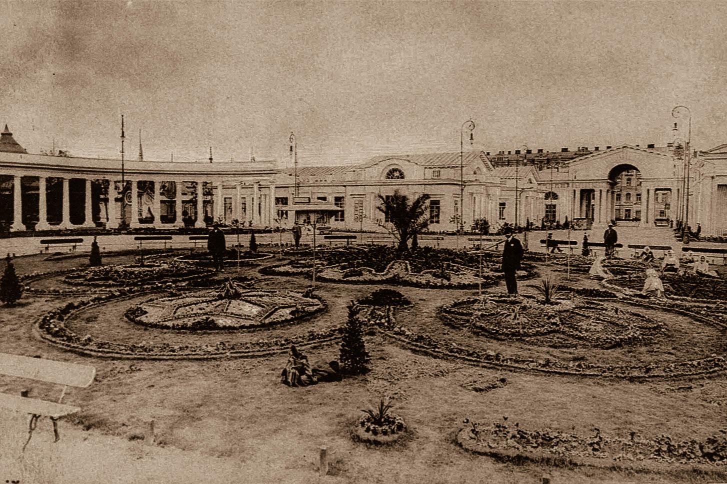Всеросійська виставка 1913 року – організація виставки в Києві – сільськогосподарська виставка