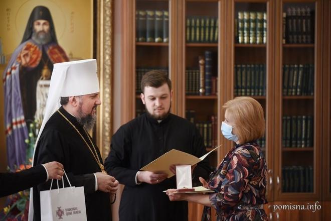 Епіфаній в Олександрівській лікарні нагородив лікарів (ФОТО)