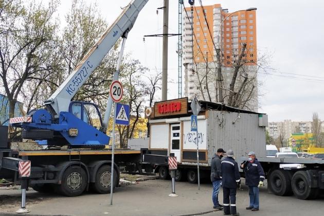 Понад 60 МАФів демонтували за минулий тиждень (АДРЕСИ)
