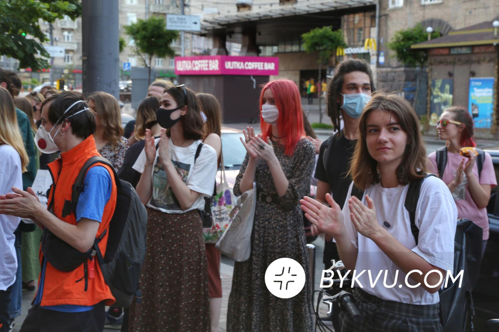 Кінотеатр Київ, акція протесту