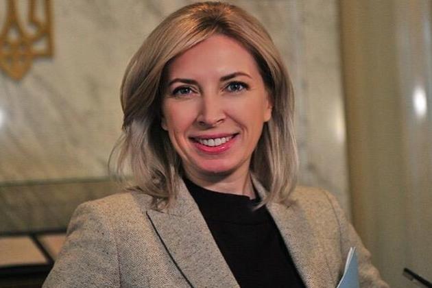 """П'ятий кандидат в мери від """"Слуги народу"""" – Ірина Верещук"""