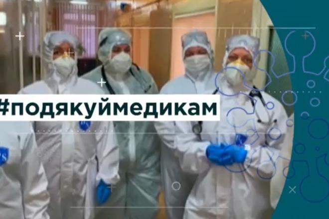 Гучний флешмоб в Києві – водії дякуватимуть лікарям