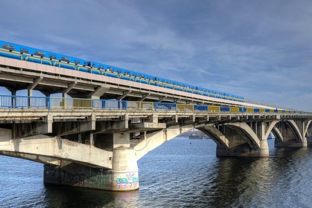 Мінування мосту Метро: хто винен? Версії