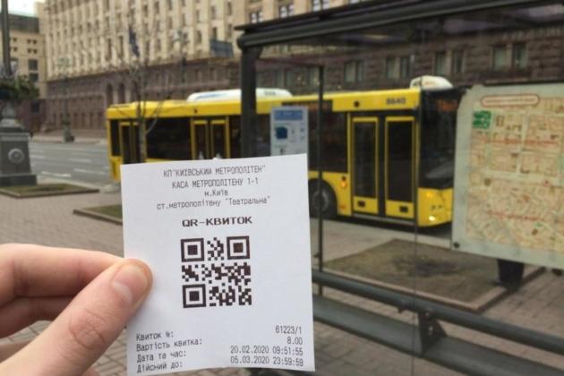 Впровадження е-квитка в транспорті Києва можуть відкласти – нова дата