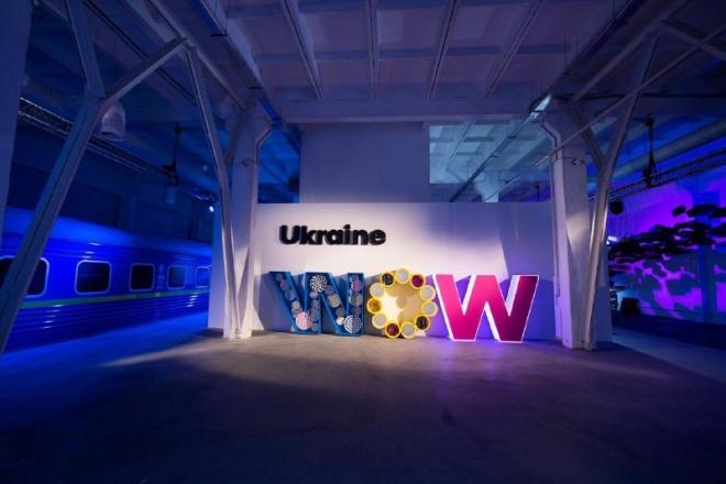 Перемога! Виставка-рекордсмен Ukraine WOW отримала міжнародну премію