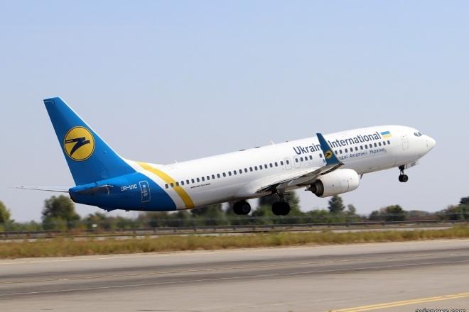 МАУ оголосила список внутрішніх рейсів з Києва (СПИСОК)