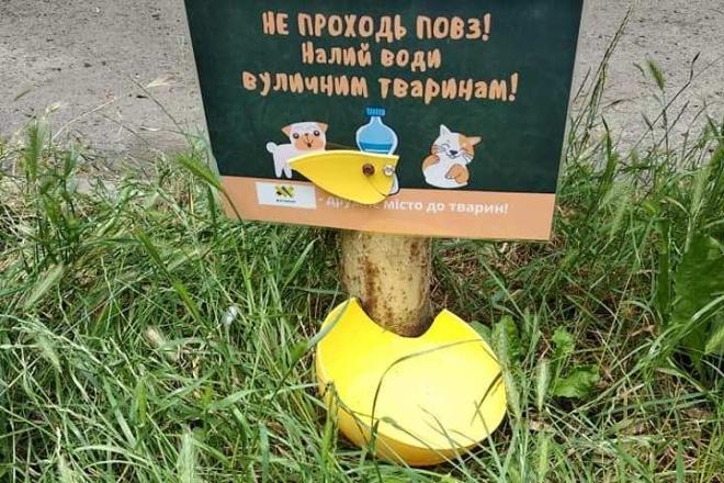 Вандали добралися до поїлок для тварин (ФОТО)