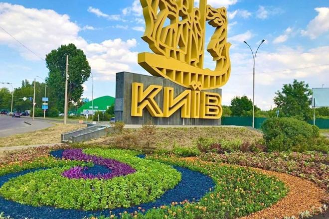 """В'їзд у місто з боку аеропорту """"Київ"""" став красивішим (ФОТО)"""