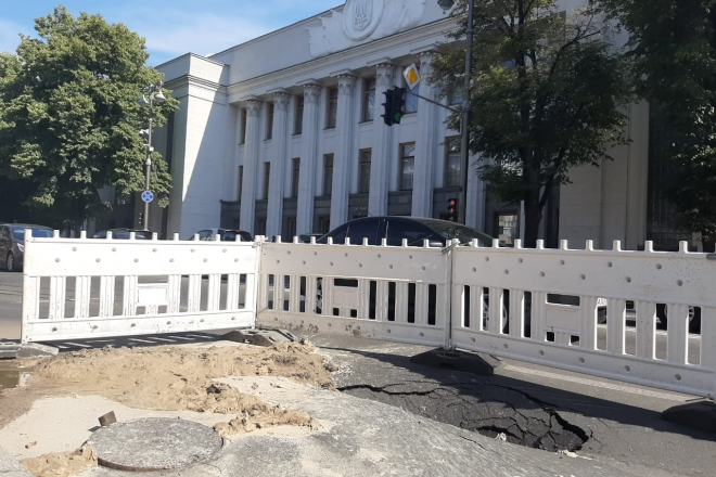 Навпроти Верховної Ради утворилося провалля (ФОТО)