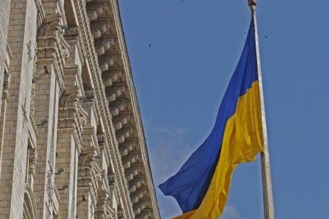 Київ відсвяткує річницю підняття українського прапора