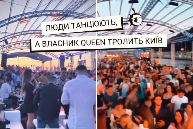 Вечірки на баржі Queen може зупинити лише поліція: мерія визнала свою безпорадність