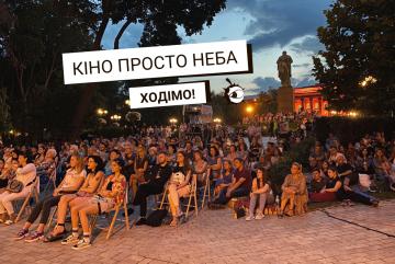 Тисячі киян дивилися фільм про Стуса в парку Шевченка: як це було — репортаж