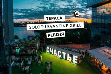 Ревізія тераси SOLOD levantine grill: заклад, який боїться спеки, але любить вечір
