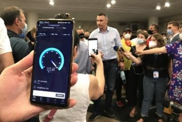 Перемога! 4G зв'язок доступний вже на 9 станціях метро (СПИСОК)