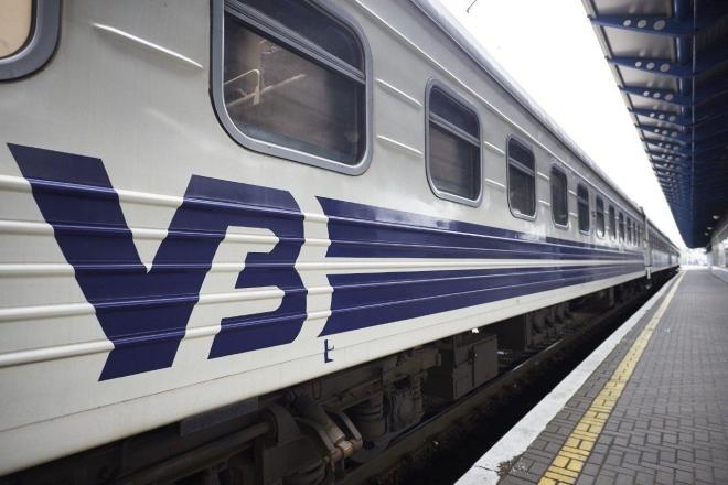 Відновлюється продаж квитків на поїзди до Києва з низки міст