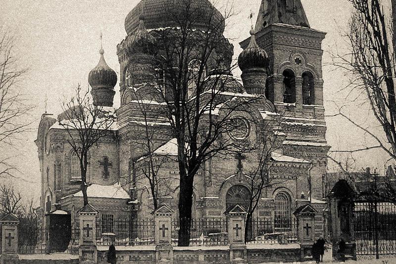 Зруйновані храми Києва – безбожна п'ятирічка - Церква Святої Рівноапостольної Марії Магдалени на Шулявці