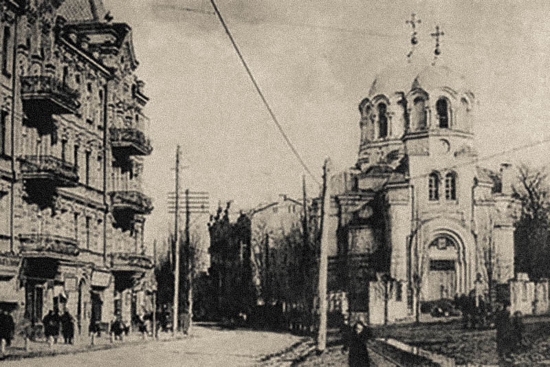 Зруйновані храми Києва – безбожна п'ятирічка - Стрітенська церква