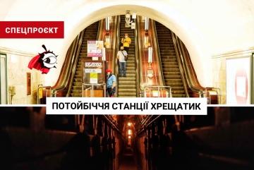Що приховує ескалатор на Хрещатику і куди веде його 50-ти метровий тунель