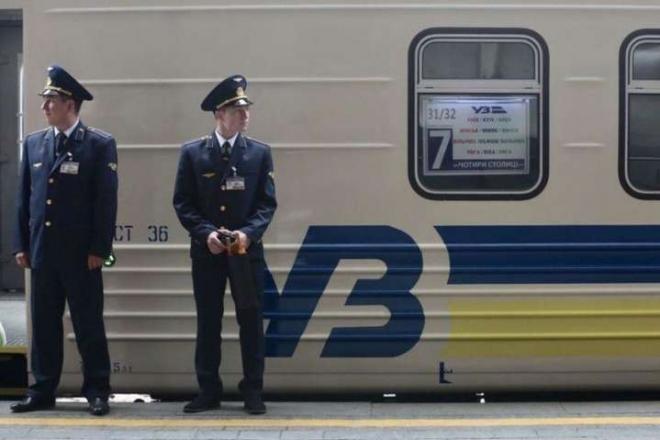 """Воєнізована охорона знову супроводжуватиме потяги """"Укрзалізниці"""""""