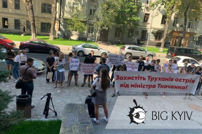 Активісти прийшли до прем'єр-міністра вимагати відставки Ткаченка