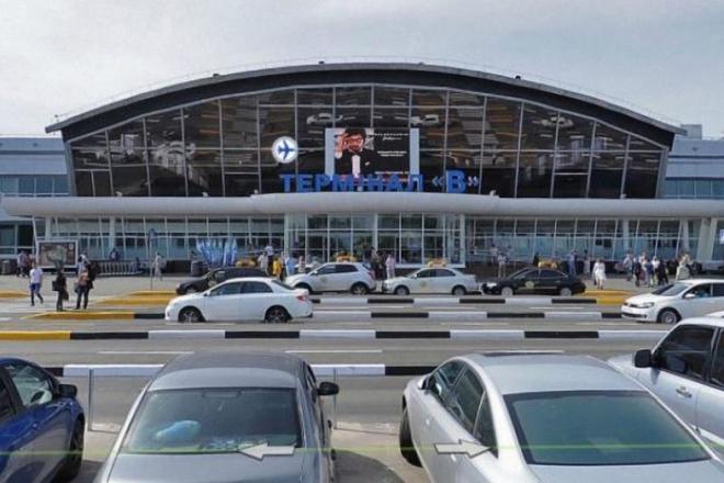"""В аеропорту """"Бориспіль"""" тепер штрафуватимуть за порушення правил парковки"""