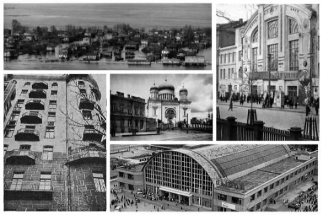 Київ, якого більше немає: топ-10 зруйнованих об'єктів