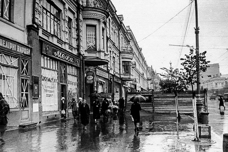 Окупація Києва — 19 вересня 1941 року — Друга світова війна — Холокост у Києві — Бабин Яр