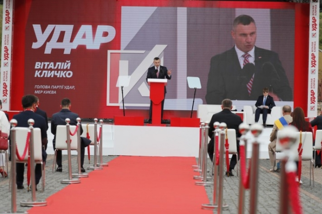 Хто увійшов у команду Кличка на виборах у Київраду (ПЕРЕЛІК)