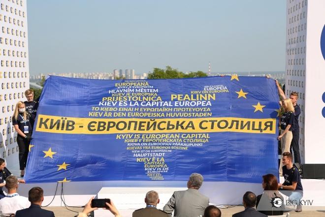"""""""Європейська солідарність"""" виступає проти законопроекту """"Слуг народу"""", який запроваджує двовладдя у Києві"""