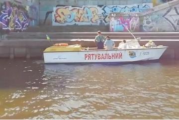 Замість водолазів – технології. Дно Дніпра обстежили за допомогою підводного дрона