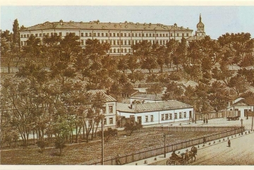 Магічне 3 вересня: що пов'язує цю дату із Київським інститутом шляхетних дівчат (панянок)