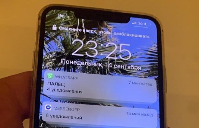 """Кличко шукає власника телефону-згуби. """"Дедуктивним методом"""" він встановив, хто це може бути"""