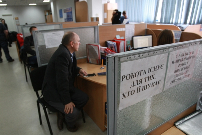 Кількість безробітних у Києві перевищила 25 тисяч. Це втричі більше, ніж торік