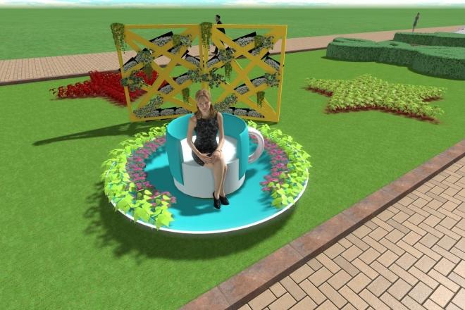 """В парку """"Перемога"""" можна буде посидіти у чашці серед хризантем (ФОТО)"""