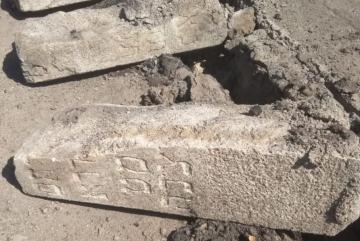 Бордюри з надгробних плит. Як в Богуславі спаплюжили єврейську спадщину