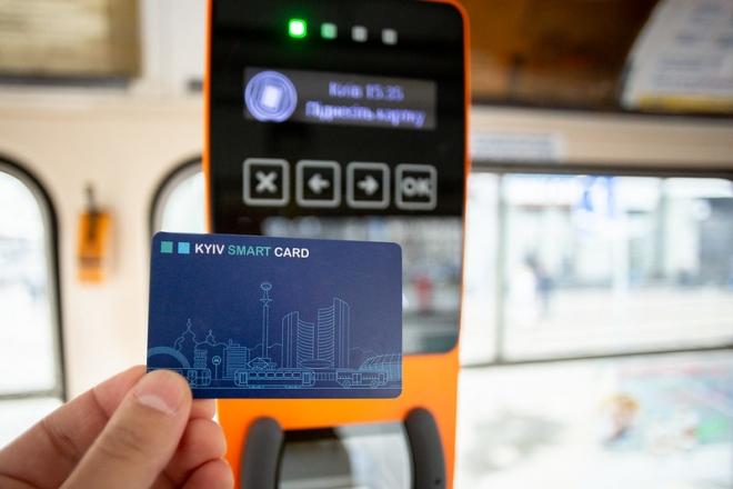 Один для всіх: сьогодні в Україні почав діяти smart-квиток