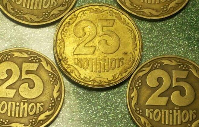 НБУ виводить з обігу монету 25 копійок – куди можна здати