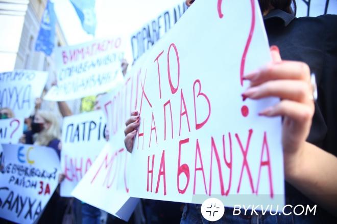 """""""Хто замовив Балуха?"""". Під МВС вимагали негайно розслідувати напад на кримського активіста"""