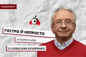 """""""Якщо хтось скаже, що за рік метро на Троєщину побудує — женіть його"""" — велике інтерв'ю з Олексієм Кучеренком"""