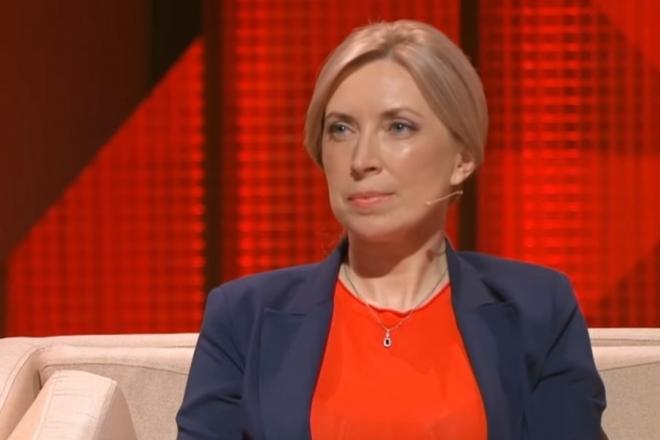 """Верещук каже, що Київ закуповує """"дизельні тролейбуси"""""""