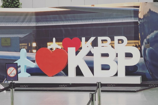 Пасажирка Ryanair переплутала виходи і прилетіла до Києва замість Валенсії