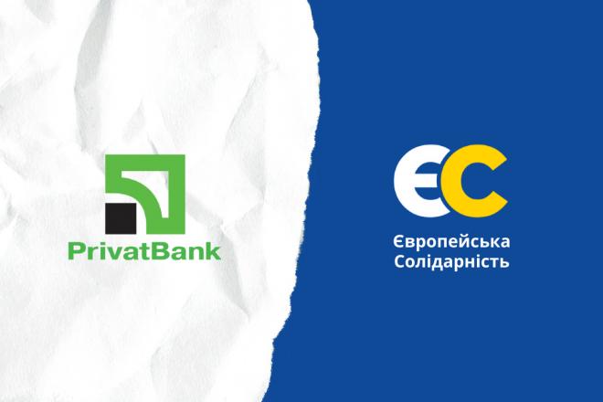 """ПриватБанк заблокував фінансування виборчої кампанії """"ЄС"""" – опозиція заявляє про втручання влади у вибори"""