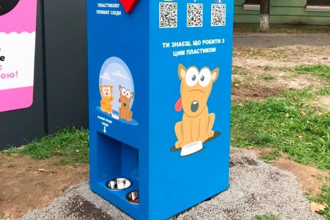 Автомат для годування тварин знову працює – вже відомо хто зламав