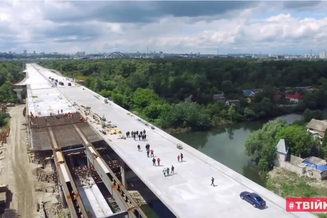 Небезпечні роботи на Подільському мосту: заборонять навігацію у Гаванській затоці
