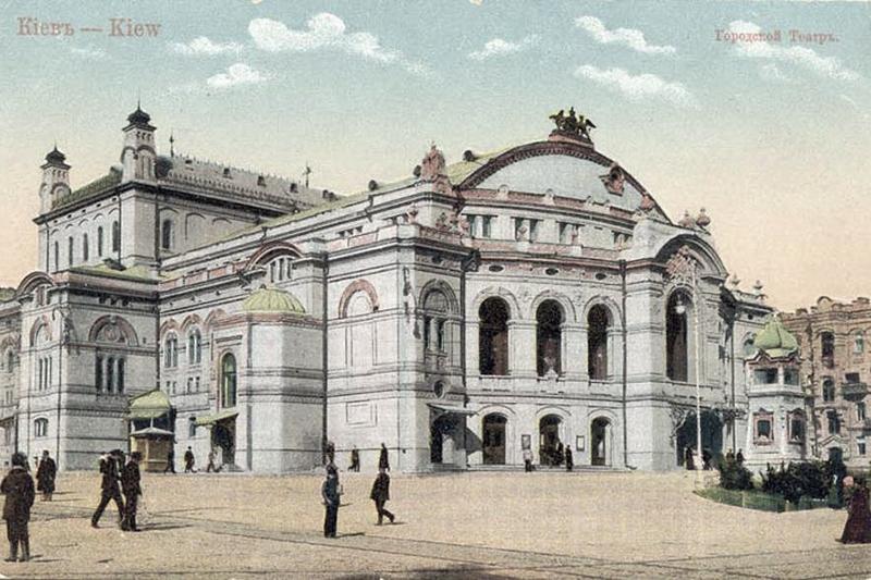Київська опера — київський оперний театр — смерть Столипіна