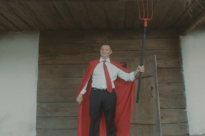 LOL. Ляшко постав в ролі супергероя у власному музичному відео