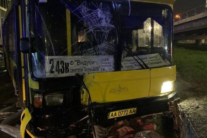 ДТП на Видубичах. Слідчі оголосили підозру водієві автобуса