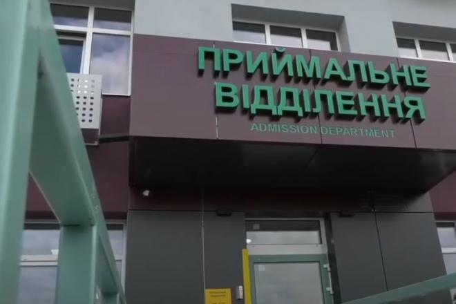 Як відремонтували лікарню №3, де лікують хворих на коронавірус (ВІДЕО)
